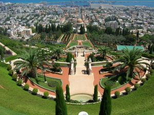 Bahai International Center - Haifa, Israel